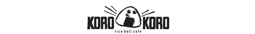 Catering Menu Logo